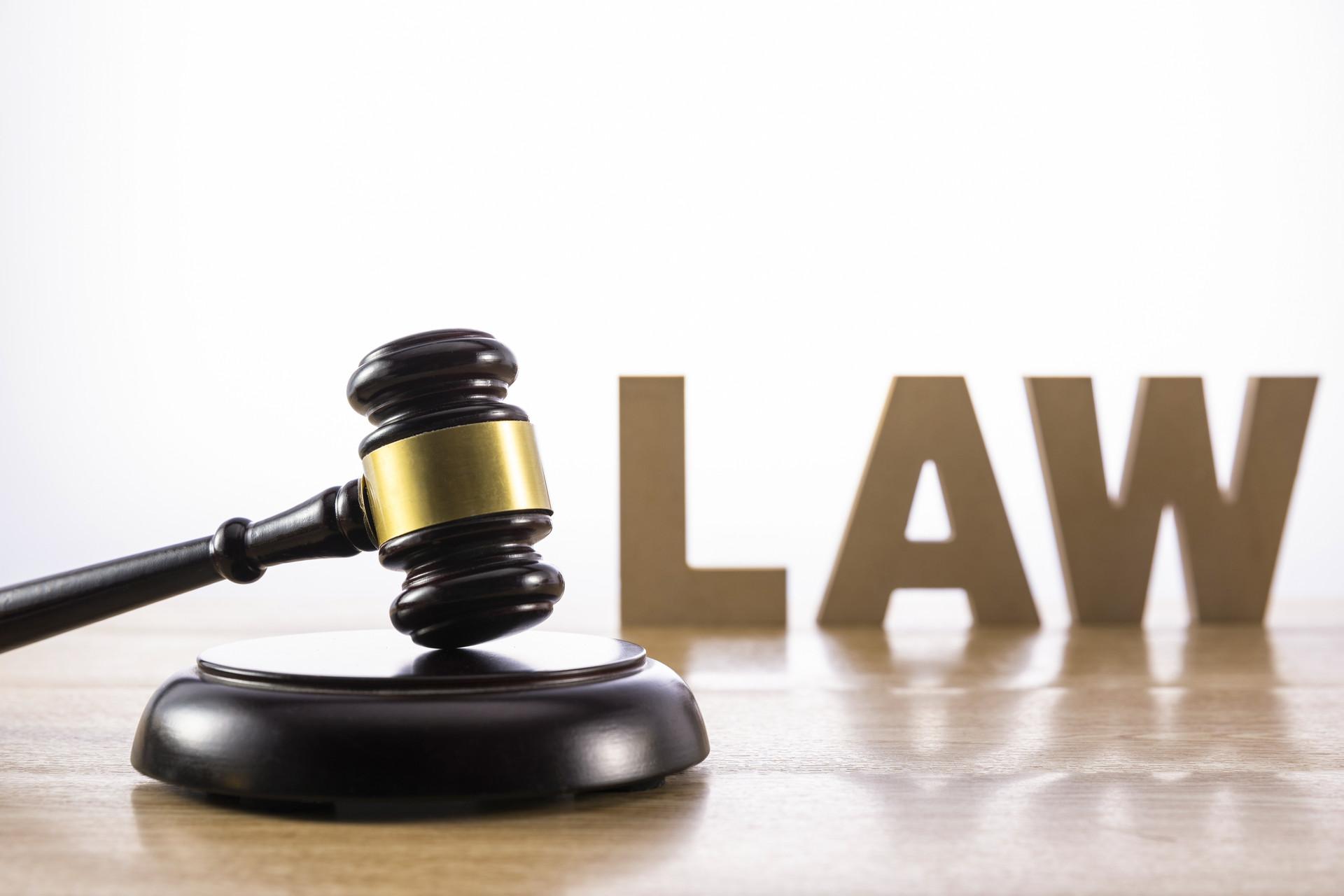 """权度律所丨""""到期资金不到位,视为放弃股权""""的约定是否有效?"""