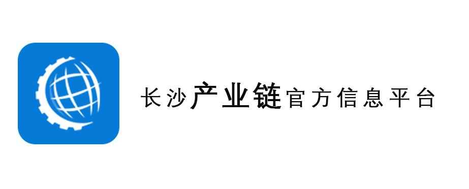 """权度律所│助力""""长沙工信""""平台服务——专家志愿者活动ing"""